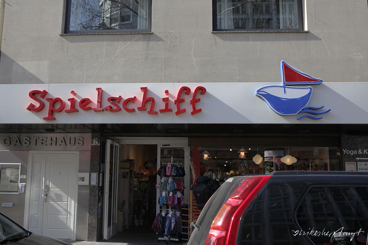 das spielschiff in düsseldorf derendorf, nikesherztanzt, düsseldorf tour